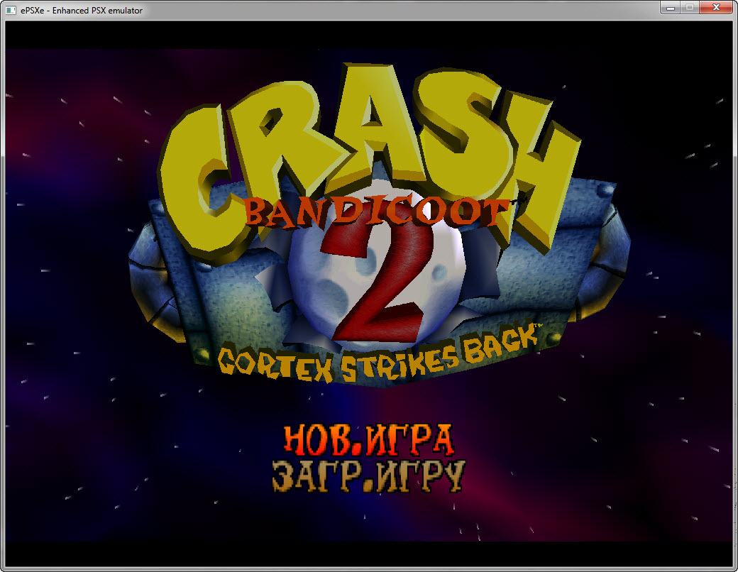 скачать Crash Bandicoot 2 Cortex Strikes Back