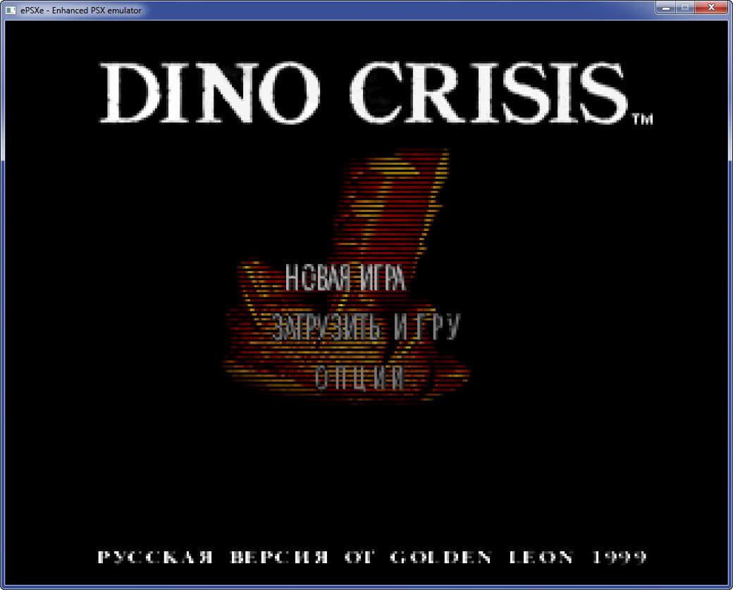 Скачать Dino Crisis 2