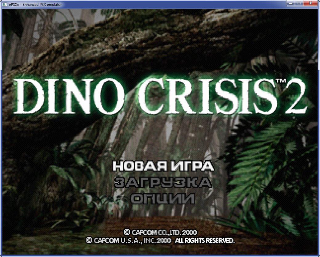 Dino Crisis 2 PS1 русская версия