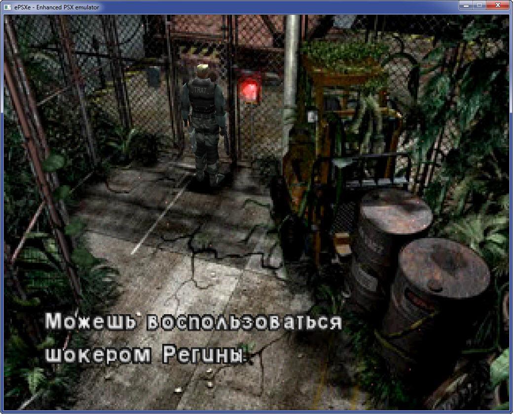 Dino Crisis 2 Скачать