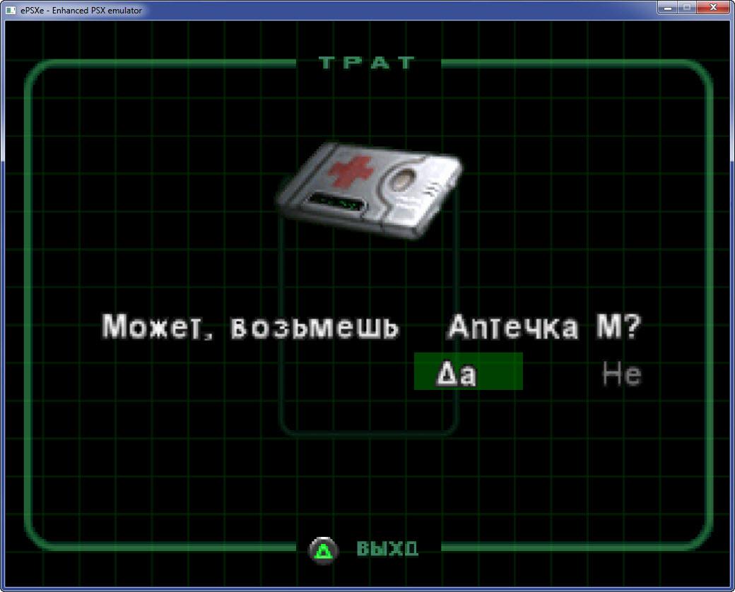 Dino Crisis 2 playstation