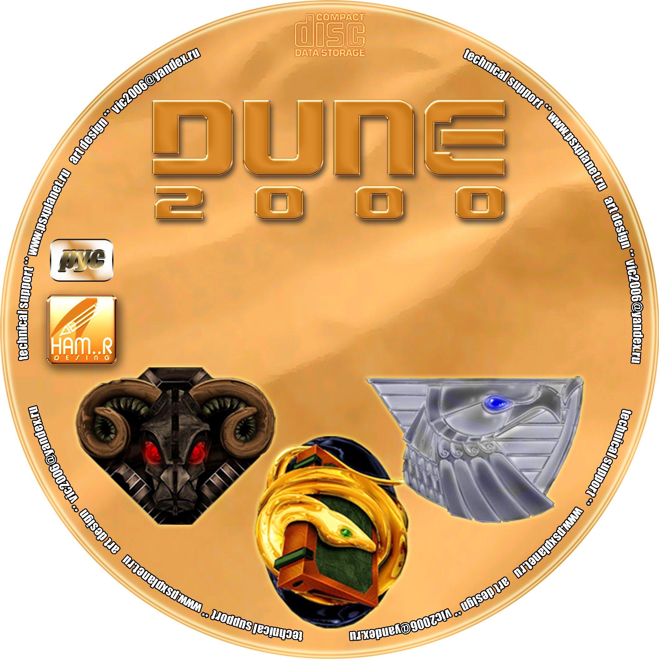 Скачать Dune 2000 Ps1 русская версия