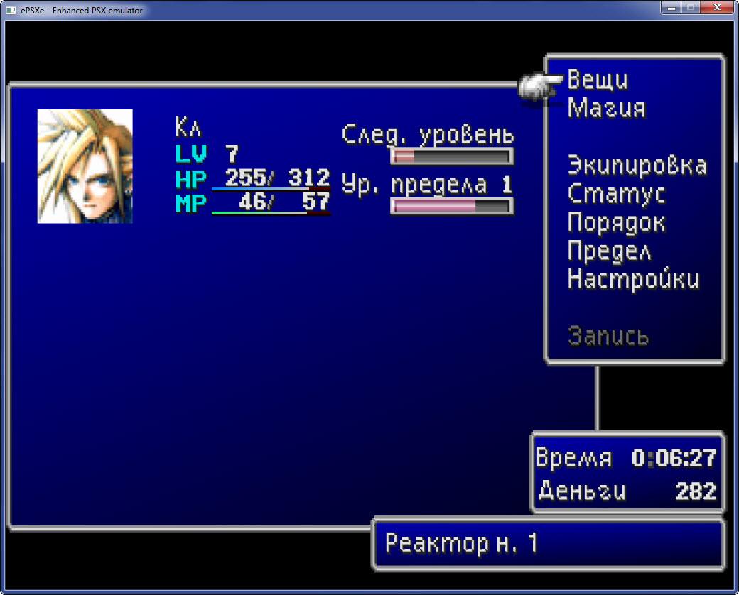 Игры Для Эмулятора Ps 1