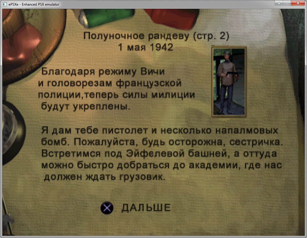 Medal of Honor 2 Underground на русском языке