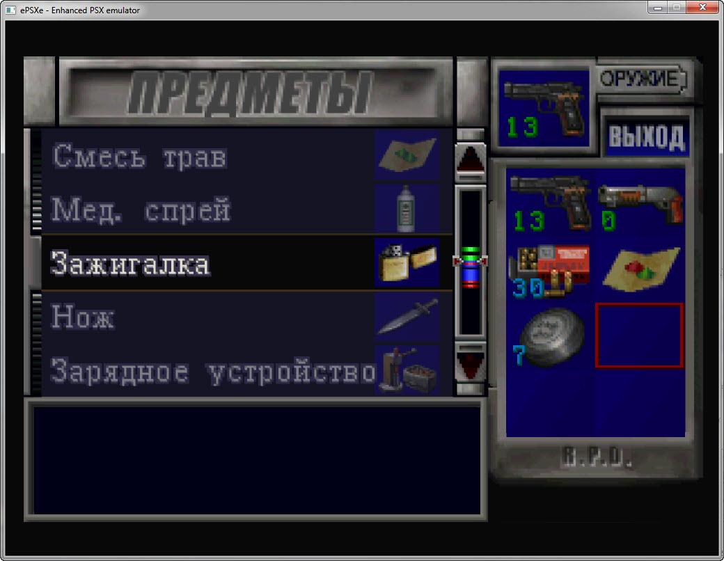 скачать Resident Evil 3 Nemesis русская версия