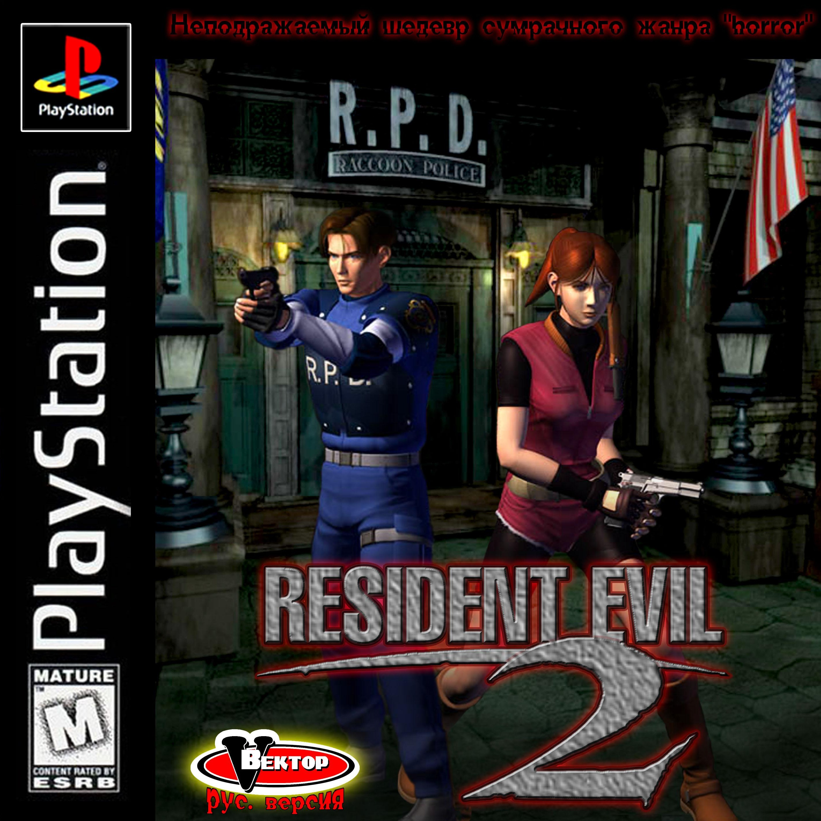 Resident Evil Android Rus