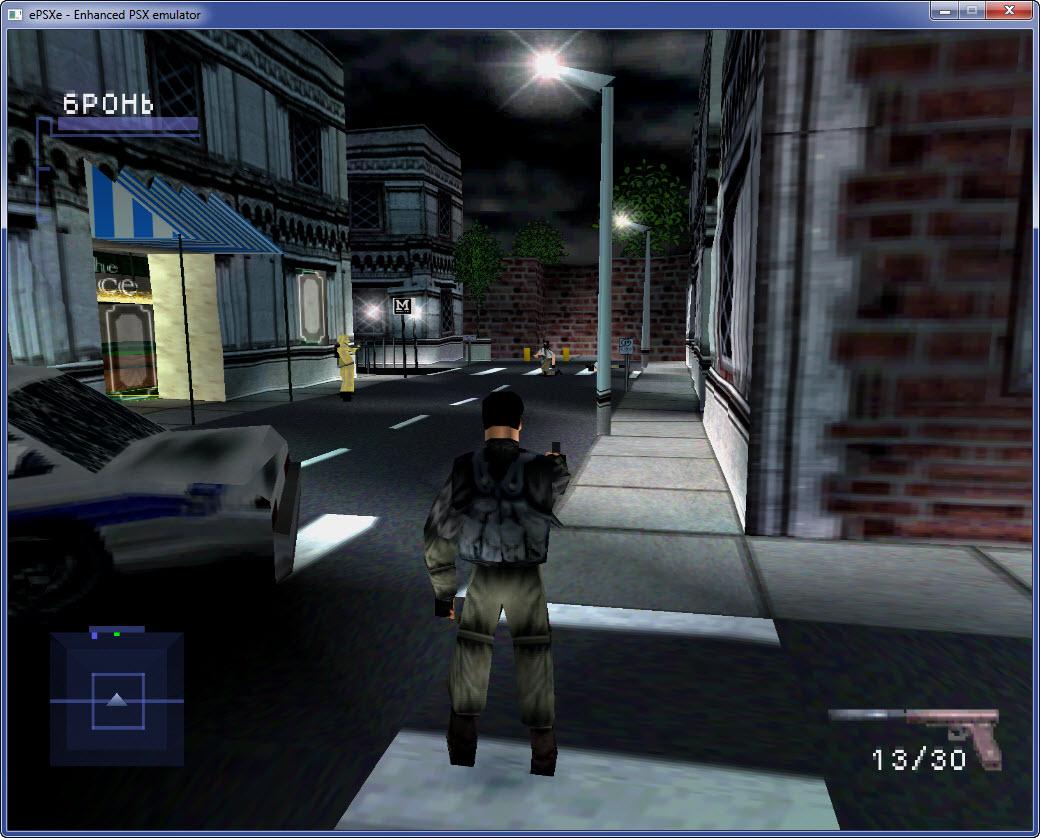 Игры для Sony Playstation 1 скачать на русском