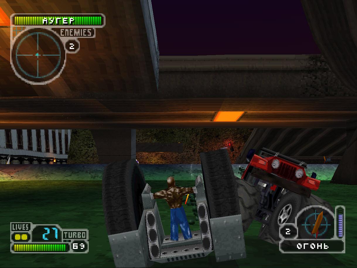 Эмулятор Sony Playstation 3 для PC скачать