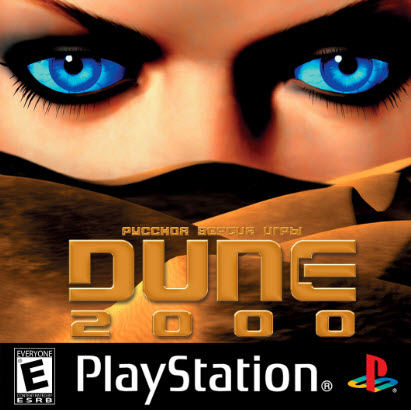 Скачать Dune 2000 playstation 1 русская версия