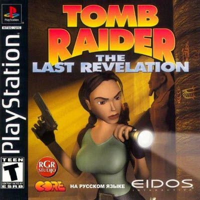 Tomb Raider 4 : The Last Revelation скачать